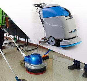 اعمال النظافة الشاملة (جديد)